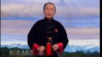 1-11李德印四十二式太极剑竞赛套路