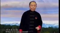 李德印四十二式太极剑竞赛套路下01(刘志华演练示范-李德印示范及讲解)