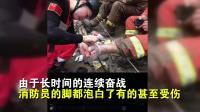 """台风""""利奇马""""袭来致多地受灾严重 消防员的朋友圈让人心疼"""