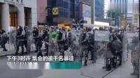 #港警主动出击#!百余暴徒束手就擒 香港市民:警察加油