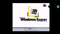 Windows关机 11