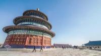 中国现代化城市