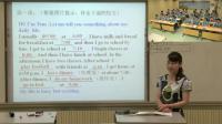 人教版英语七下Unit 2(复习课)教学视频实录(王月桂)