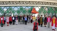 内蒙古青城口琴乐团蒙亮风情园排练视频