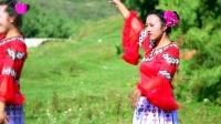 阿卯舞蹈 - 清清的河水 - 《多彩苗岭歌舞四》-丽卡保影音摄制
