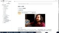 千锋Linux教程:02 虚拟机安装