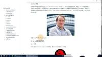 千锋Linux教程:01 走进linux世界