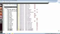 千锋物联网教程:02 Linux操作系统提供的系统调用