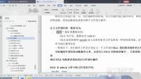 千锋物联网教程:03 文件描述符