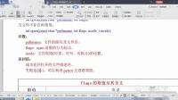 千锋物联网教程:04 open_close函数