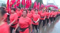 沂南县庆祝第十一个全民健身日活动