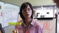 【3DM游戏网】第一批国产人造肉亮相阿里食堂