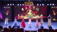 1.舞之灵艺校演出开幕+️老师节目 《春天的芭蕾》