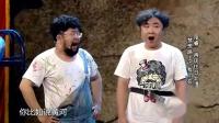 欢乐喜剧人第2季第十二集乔山修睿谈北漂心酸