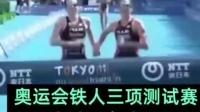 憨憨!东京奥运会冠亚军手牵手冲线被取消成绩