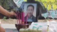 《张永平逝世追悼会》纪实,老任上传。西安市第二火葬场祭奠拍摄,2019.8.17日。