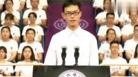 清华大学开学典礼,新生代表演讲句句精彩,值得看上十遍!