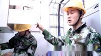 瑞盾空调控制器安装及调测视频
