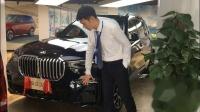 宝马最新技术体现宝马X7精髓车型
