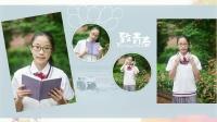 新纪元小学六(4)班电子相册