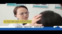 北京电视台白癜风可免费申请白癜风专项精准检测