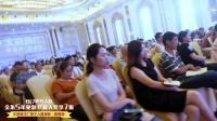 北京现代厂家千人直销会皖南站