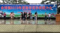 2019年金鸡镇助学奖学奖教大会