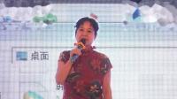 森吉德玛钢大:双馨艺术团成立二周年庆典:独唱《再唱映山红》王利琴