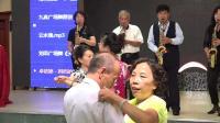 森吉德玛钢大:双馨艺术团庆典:《萨克斯合奏》