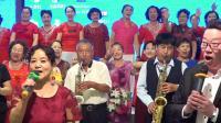 森吉德玛钢大:双馨艺术团庆典:快闪大合唱《我和我的祖国》
