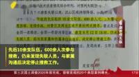 朋友圈热议:上海大学副教授失联