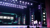 20190817周六大剧院第一场表演嘉宾