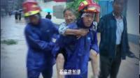 """保民平安,我们一直都在!@山东消防 迎战战台风""""利奇马""""MV《逆行者》,感人至深!"""