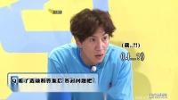 Running Man 2019 E464.190818 高清中字