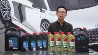 《ACC车研所》之机油如何选择