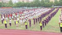 稠江中学大课间特色排球操