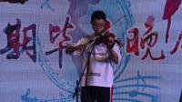 2019年8月18日万达广场举办暑期兴趣毕业班汇演小提琴月亮代表我的心4K视频C0120