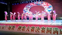 莱西市第五届广场舞大赛银奖山海情深香港路社区代表队VID_20170824_193832_超清