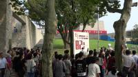 纪念全民族抗战暨八一三淞沪会战爆发82周年活动(一)