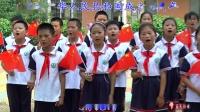 江镇中心学校【我爱祖国  同唱国歌】文艺汇演片段