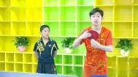 2 冯元瀚 直板横打正反手攻球技术入门_高清