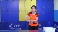 乒乓生活 乒乓梦系列直板反胶教学第二集之直板横打技巧_高清