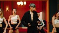 [MV] VIINI (권현빈) - '도깨비방망이 (GENIE)