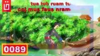 苗族故事-山神话