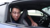 马自达MX-5、斯巴鲁BRZ正面PK,谁才是30万元跑车之王?