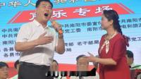 南阳市离退休干部第二届文化艺术节声乐专场照片秀(一)