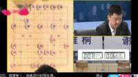 2019西宁杯电视快棋赛(一)-2019-08-18-11-27-55