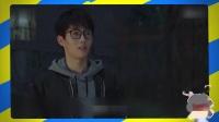 小欢喜:学霸丁一跳楼背后的秘密,墙上的卷子写满了我恨!