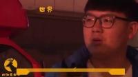 安徽一中学8名学生,集体放弃清华北大,校方表示支持