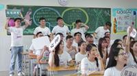 1-平山三中04届(1)班十五周年同学会
